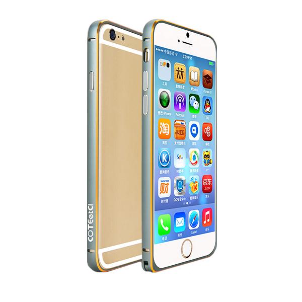 Coteetci Aluminum Bumper Graphite for iPhone 6/6S
