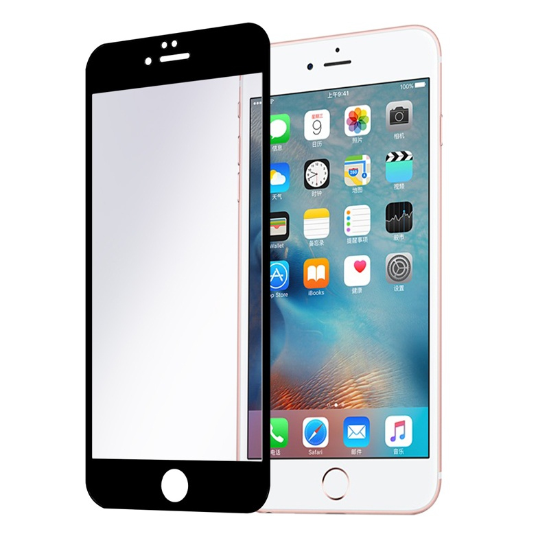 Baseus Silk-screen Blue Light Protection Tempered Glass Film 0.2mm For iPhone 6 Plus/6S Plus Black