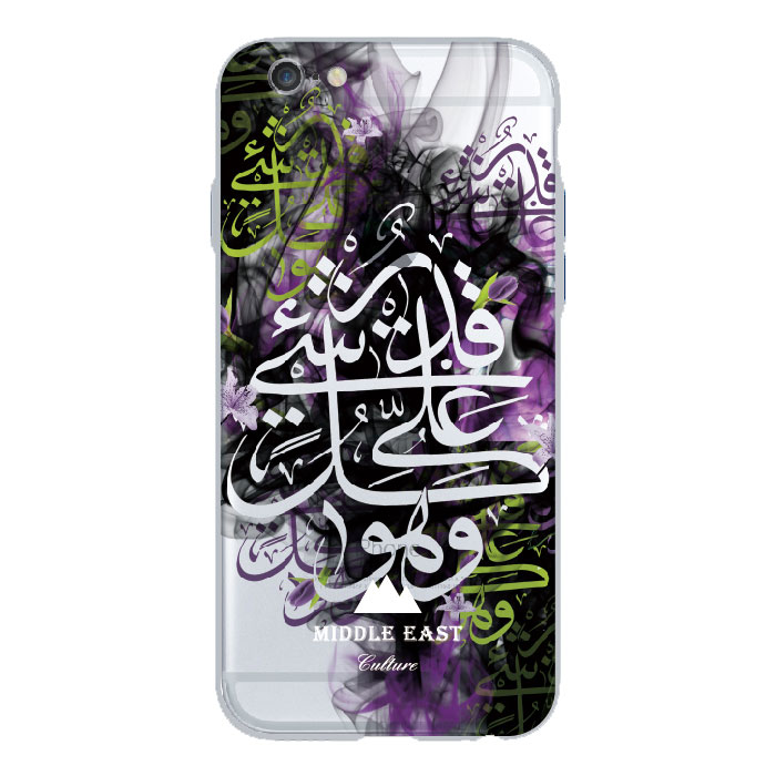 WK Middle East Culture Sign (CL286) Case for iPhone 6/6S